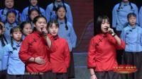 遂宁市职业技术学校经典诵读大赛《承前启后, 筑梦起航》
