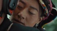 《阿拉姜色》俄玛隐瞒病情失声痛哭,执意要去拉萨朝圣