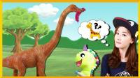 [爱丽讲恐龙故事] 腕龙 | 爱丽和故事 EllieAndStory