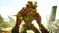 【虾米】方舟生存进化: 灭绝09, 木遁大师-森林泰坦降世!