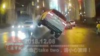 交通事故合集20181208: 每天10分钟车祸实例, 助你提高安全意识