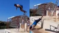 男子高处跳水蹬飞梯子 一头栽向泳池台