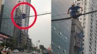 """越南""""蜘蛛侠""""! 小伙爬电线杆攀架空电线过街"""
