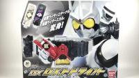 【龙哥制作】假面骑士 20周年版变身腰带 DX迷失驱动器 E哥