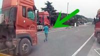 男子突然跑到大货车前面, 可惜货车司机没有发现他, 径直压了过去!
