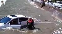 疑因感情问题 一男子开车冲进滇池