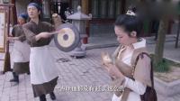 萌妻食神叶佳瑶投靠魏大人失败, 入后厨反被性别歧视