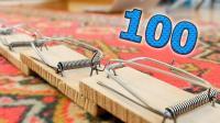 100个老鼠夹串联起来会怎样? 老外实测, 这是把老鼠往死里逼?