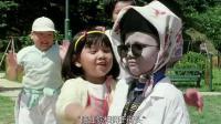 僵尸家族: 小僵尸真是惹人爱, 如此轻松就换来女孩的香吻, 真享受