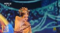 佟丽娅是仙女吧! 华表奖独舞《远航》加神仙颜值魅力无法直视
