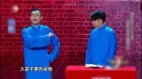 玉浩卢鑫这段相声创新真是太精彩了, 台下观众笑疯了, 不输德云社