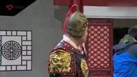 岳云鹏演项羽被质问是不是台里有人, 岳云鹏: 有人! 郭德纲!