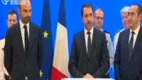 法国:爆发新一轮抗议  超过1300人被捕 新闻报道 20181209