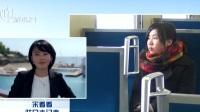"""日本:房子太多成麻烦  不少地区""""免费送房"""" 新闻夜线 20181209"""