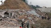 泸州市叙永县分水镇发生山体滑坡