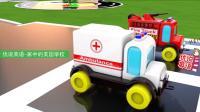 从地下停车场到地面停车的消防车救护车警车 家中的美国学校