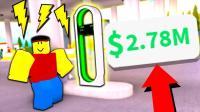 小飞象解说✘Roblox加油站模拟器 全新E能量电泵! 超级加油站完工! 乐高小游戏