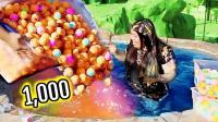 国外小姐姐挑战在1000颗浴盐球中泡澡