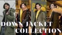 【SuggyL】时髦羽绒服全攻略 - 实用冬季保暖大衣合集 - 派克大衣 - 平价棉服 - SUGGY