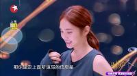 新舞林大会: 女艺人尊严考验, 杨丞琳被迫称体重