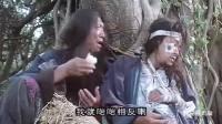 周星驰电影: 《武状元苏乞儿》粤语7