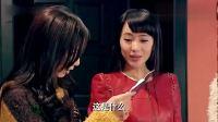 爱情公寓4: 诺澜VS胡一菲, 曾小贤该怎样选择!