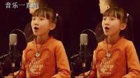 《世界第一等》小女孩vs本亮大叔, 网友: 自己唱歌还不如小孩子