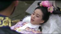 步步惊心: 若曦躺在摇椅上睡着, 如此气质, 怪不得能成为团宠