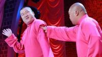 张鹤伦爆笑60秒, 包袱一个接一个, 女粉丝: 原来《乡村爱情》是韩剧