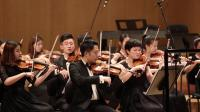 【印象法兰西】山东大学交响乐团音乐会完整版