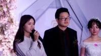 林允低调参加哥哥婚礼:上台致辞很紧张