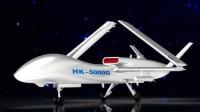 中国新型舰载无人机惊艳亮相 意外透露国产航母进展