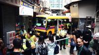 香港北角车祸已致4人遇难 警方疑司机未拉手刹