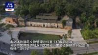 """深圳新修文旅小镇內百年围屋似""""危房"""", 外墙爬满裂缝, 官方回应"""