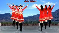 燕子广场舞5211《北京的金山上》附分解动作 简单好学 经典老歌 好听又好看
