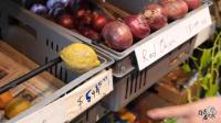 新西兰的果蔬有多贵? 小摊的柠檬一公斤5块9纽币, 折合人民币29.5