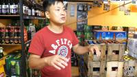 新西兰的硬性规定, 酒品必须是冰的, 不允许常温存放