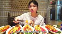 大胃王朵一: 新疆菜之葡萄鱼, 酸酸甜甜的口感真的是极开胃的呢