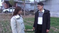 丈夫打工4年不回家, 妻子种地被邻居欺负, 不料村口突然来辆豪车