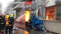 突发! 杭州一4S店变成火房 过火面积约180平方