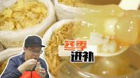 推广丨广东师奶最爱花胶! 但不懂门道的很可能买到假冒伪劣产品!