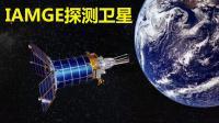 失联12年的卫星, 突然传回信号, 这是被外星人碰到开关了?