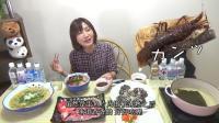 大胃王木下佑香: 用高知县室户市的新鲜食材制作一大桌美味料理