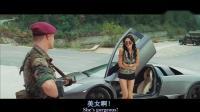 张蓝心, 成龙大哥演的电影, 龙哥还是那么帅!