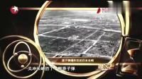 高晓松讲述 二战时苏联轻松消灭80万关东军, 背后的原因让人惊讶