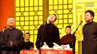 张鹤伦神曲《斗地主》, 老郭都想学, 好唱给于大妈听!