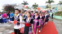 2018年 金平一中文体节 开幕式  —  02