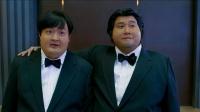 音乐微剧场:胖子没必要自卑英雄只不过是人设,看搞笑胖哥俩拯救世界