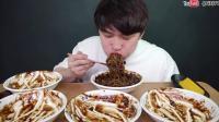 韩国吃播 美食吃货球球小哥 40个小时未进食 挑战5碗炸酱面