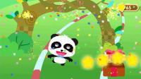 宝宝巴士游戏33 宝宝春游日 抓蝴蝶, 滑草 4-5岁 亲子益智幼儿手机游戏